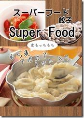 su-pa-food