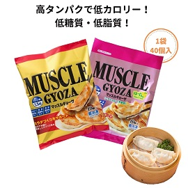 1袋 40個入のコピーのコピー (20).jpg