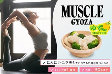 yuzu_mvs
