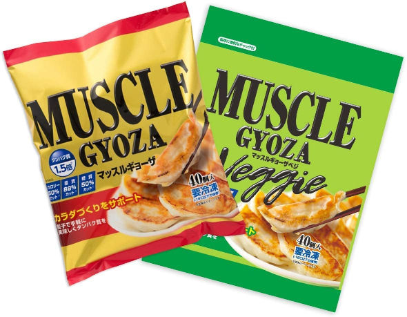 muscle-gyoza-yuzu-set.jpg